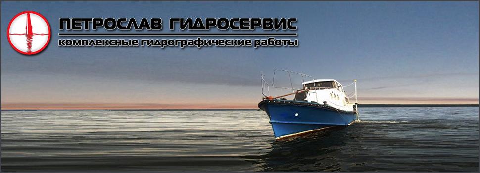 """Свидетельство №И-011-086.4 Некоммерческое партнерство """"Изыскательские организации Северо-Запада"""""""
